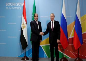 معهد الشرق الأوسط: ماذا وراء العلاقات المتنامية بين مصر وروسيا؟