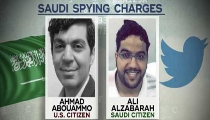 مذكرة اعتقال أمريكية بحق سعوديين اثنين بخلية التجسس على تويتر