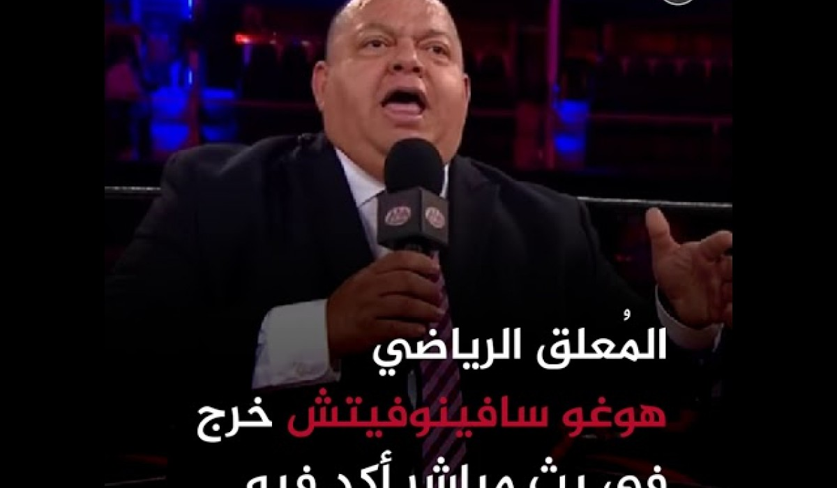 مصارعي WWE أصبحوا رهائن في مطار الرياض! ما الذي حدث؟