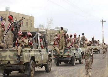 الجيش اليمني يعلن مقتل وإصابة عشرات الحوثيين في صد هجوم بالحديدة