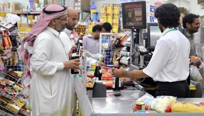 السعودية تسجل معدل التضخم الأدنى بين دول العشرين