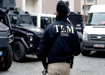 تركيا.. توقيف رئيس بلدية ونائبته بتهمة الانتماء لتنظيم إرهابي