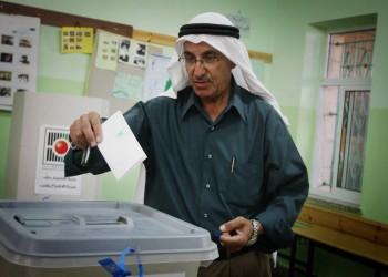 خبراء: تهيئة الأجواء شرط إجراء انتخابات فلسطينية حقيقية