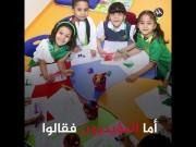 #السعودية تقرر إدخال الموسيقى و الرقص ضمن مناهج التعليم