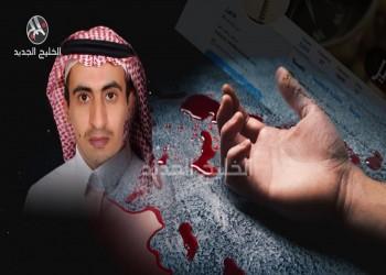 """مغردون يستذكرون صحفيا سعوديا كشف """"الخليج الجديد"""" مقتله تحت التعذيب"""