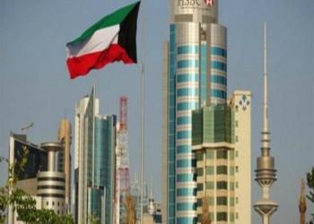 الكويت تسحب أعضاء قنصليتها بالبصرة العراقية
