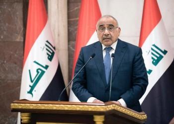 رئيس الوزراء العراقي يكشف عن إجراء تعديل وزاري مهم