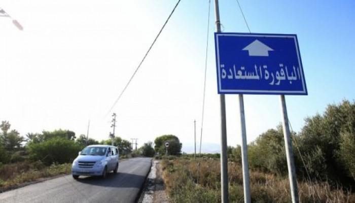 بعد رفض الأردن تأجيرها.. إسرائيل تغلق بوابة الدخول إلى الباقورة