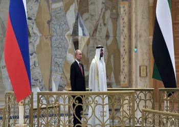 جدول أعمال الاستبداد.. لماذا تعزز الإمارات شراكتها مع روسيا؟