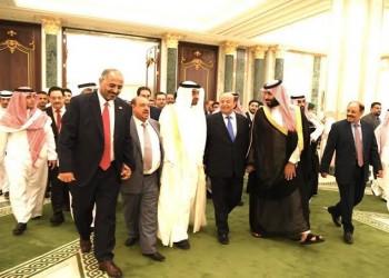 الخارجية اليمنية تعلن استئناف كافة أعمالها بالعاصمة المؤقتة عدن