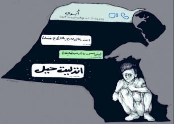 جدل البدون يتواصل في الكويت بعد انتحار شابين