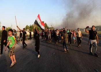 عودة جزئية للإنترنت في بعض مناطق العراق