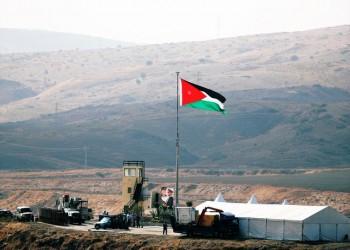 الباقورة اليوم.. علم أردني يرفرف وحدود مغلقة بوجه الإسرائيليين