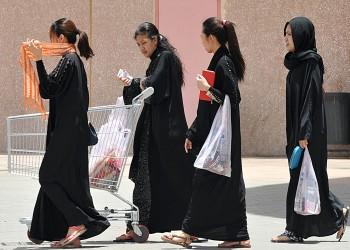السعودية تضع ضوابط جديدة للعمالة المنزلية
