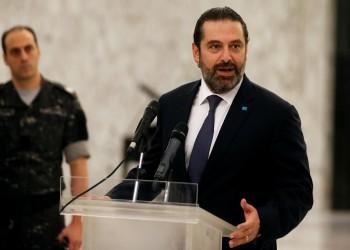 رويترز: لقاء بين الحريري وحزب الله ينتهي بفشل.. والأخير يهدد