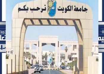 أكاديمي بجامعة الكويت: ميزانية البحث العلمي لدينا صفر
