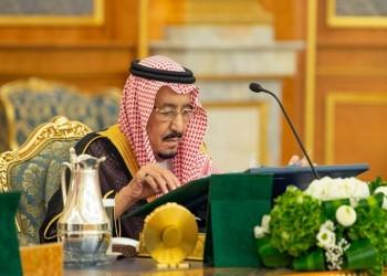 أهالي معتقلين أردنيين يناشدون الملك سلمان إطلاق سراح ذويهم