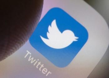 تويتر توقف حساب سعودي متهم بالتجسس