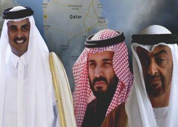 رسالة الدوحة الأخيرة لمشروع الحصار