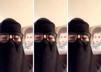 السلطات السعودية تتدخل في حادثة عنف أسري بعسير