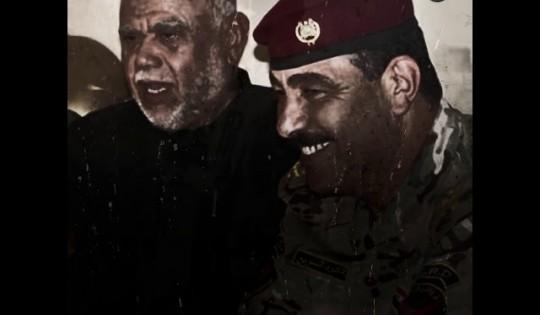 من هو أبو تراب الحسيني ؟