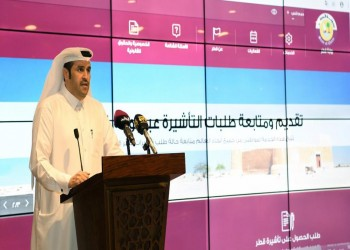 منصة قطرية لتسهيل إصدار التأشيرات خلال 48 ساعة