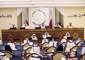 بزوغ فجر التجربة الديمقراطية في قطر بات قريباً