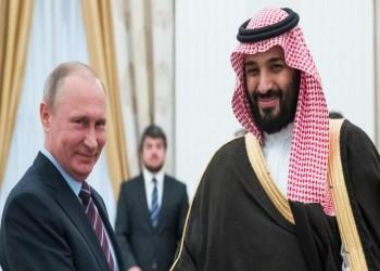 بلومبرج: اكتتاب أرامكو يعزز نفوذ روسيا على النفط السعودي