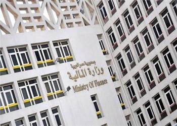 المالية المصرية تطرح سندات خزانة بـ250 مليون دولار