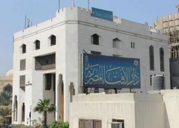 الإفتاء المصرية: 22 اعتداء على المسلمين في 9 دول خلال شهر