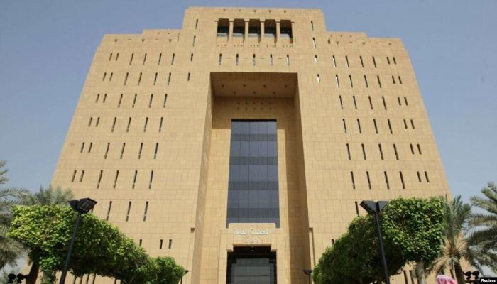 السعودية.. أحكام مشددة بالسجن والإبعاد لـ38 شخصا بتهم إرهاب