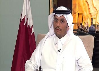 وزير خارجية قطر يجرى مباحثات مع نظيره الأمريكي بواشنطن