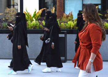 تحقيق سعودي بفيديو يصنف الحركة النسویة فكرا متطرفا