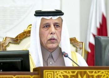 قطر تستعد لاستضافة المؤتمر العالمي للبرلمانيين ضد الفساد