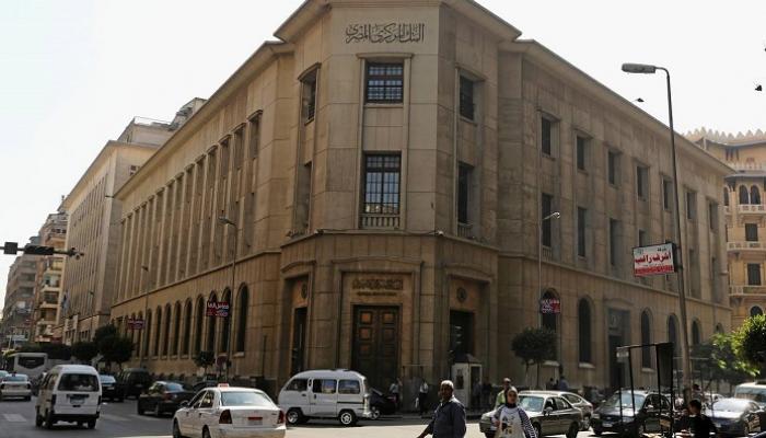 مصر تطرح أذون خزانة لأجل عام بقيمة 1.56 مليار دولار