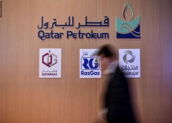 قطر للبترول توقع اتفاق توريد غاز بترول مسال مع شركة صينية