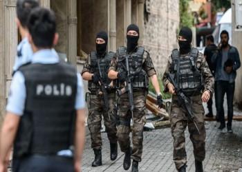 تركيا.. إقالة رؤساء 4 بلديات لصلتهم بحزب العمال الكردستاني