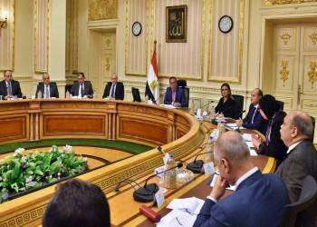 الحكومة المصرية تقر مشروع قرار عفو رئاسي 25 يناير المقبل