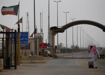 معابر الكويت تتخذ أقصى درجات الحذر بعد معلومات استخبارية