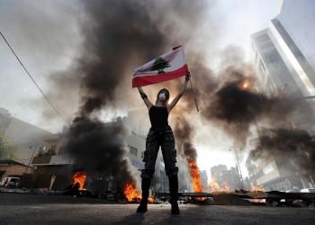 الشارع اللبناني يغلي مجددا وسط جمود الحراك السياسي