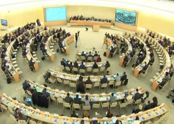 400 توصية من 136 دولة بشأن انتهاكات حقوقية في مصر
