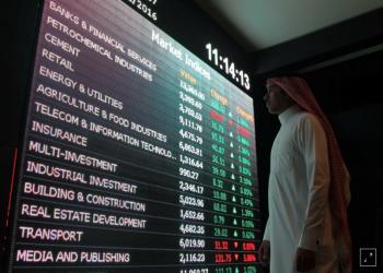 أسواق المال الخليجية.. النفط يهبط بالسعودية وشركات الطاقة ترتفع بقطر