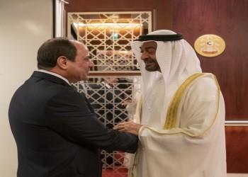 بن زايد مرحبا بالسيسي: علاقات مصر والإمارات استراتيجية