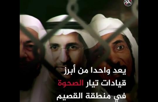 """""""معتقلي الرأي"""": وفاة داعية في السجون #السعودية"""