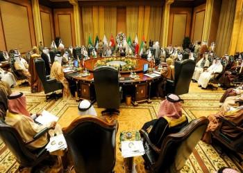 مسؤولون خليجيون وعرب شاركوا بمؤتمر تحالف الشرق الأوسط بأمريكا