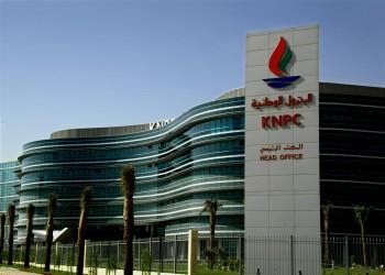 خطة لتوطين القطاع النفطي في الكويت بـ1500 وظيفة