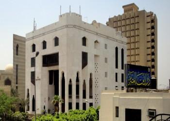 الإفتاء المصرية تشيد بأوضاع حقوق الإنسان في عهد السيسي