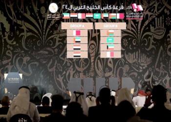 قطر والإمارات في مجموعة واحدة بخليجي 24