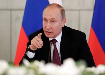 بوتين: روسيا نفذت عمليا كل المهمات التي حددتها في سوريا