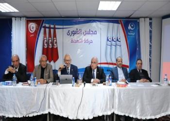 النهضة تختار مرشحها لرئاسة حكومة تونس
